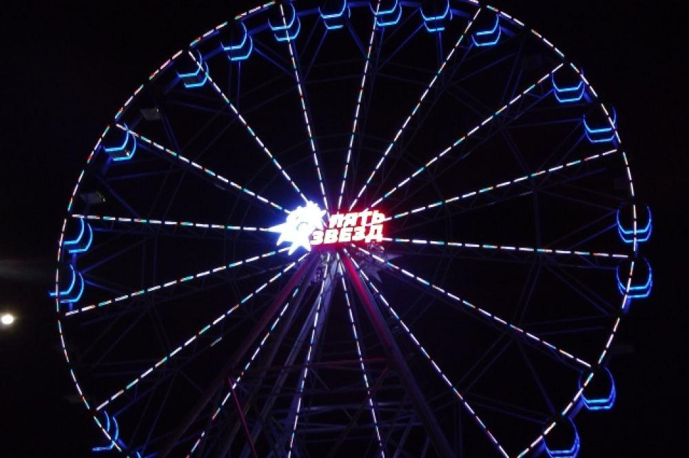 Аттракцион «чёртово колесо» в «Радуга-парке» Екатеринбурга существует с 2013 года, высота 50 метров.