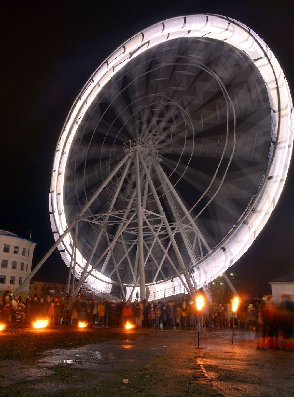 Замыкает рейтинг «Небо 33» в Центральном парке культуры и отдыха города Владимира. Высота 50 метров.