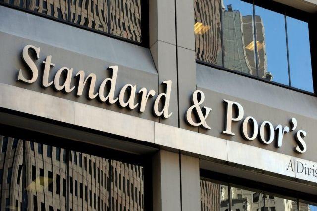S&P изменило суверенный рейтинг Российской Федерации на«стабильный»