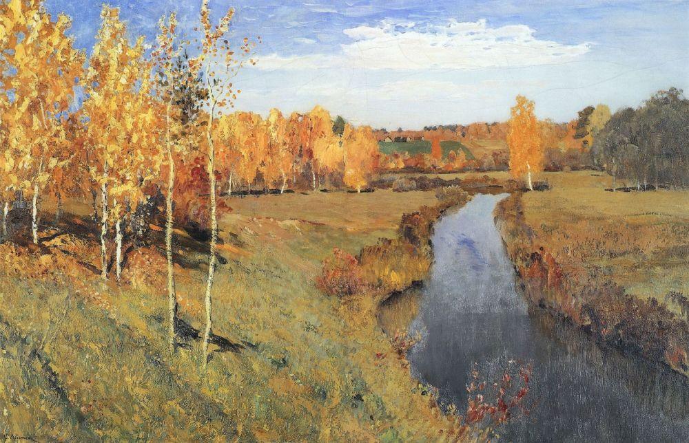 «Золотая осень» кисти Исаака Левитана.