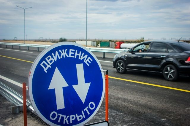 Врайоне поселка Максима Горького вВолгограде открыт новый путепровод