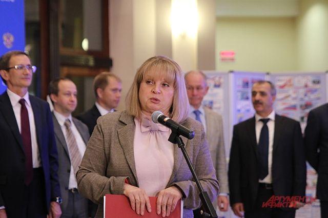 Элла Памфилова сообщила о вероятном вбросе бюллетеней вВолгограде