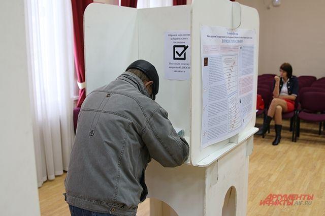 Выборы прошли 18 сентября.