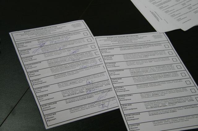 Единая Россия побеждает на выборах в Новосибирске