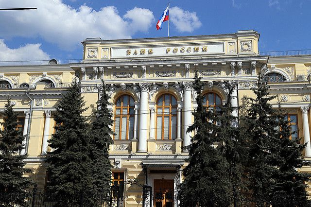 Центробанк России.