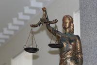 Уголовное дело направлено в суд.