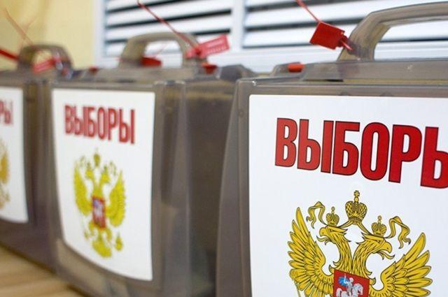 Выборы прошли в минувшие выходные.