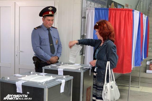 В Калининградской области подвели предварительные итоги голосования.