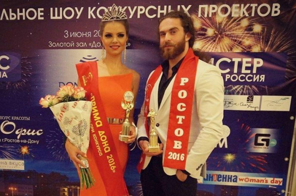 В июле 2-16 года Михаил Трубачёв стал победителем конкурса «Мистер Ростов 2016».
