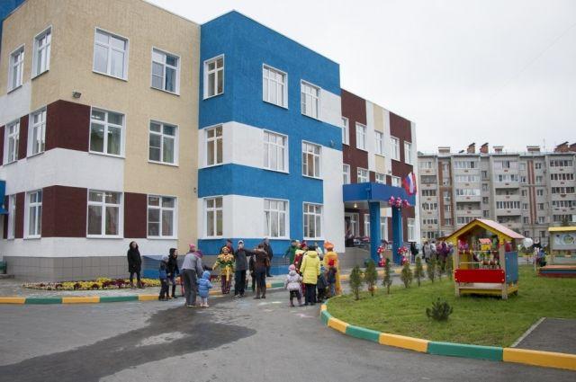 ВКоммунаре открылось новое сооружение детсада