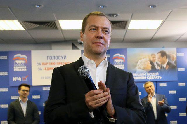 Рекордно невысокая явка ипобеда «Единой России»— Выборы в Государственную думу