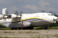 Ан-225 «Мрия»