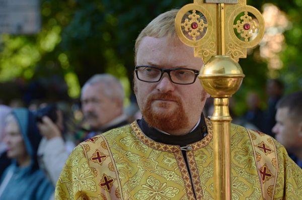 Депутат Законодательного собрания Санкт-Петербурга Виталий Милонов.