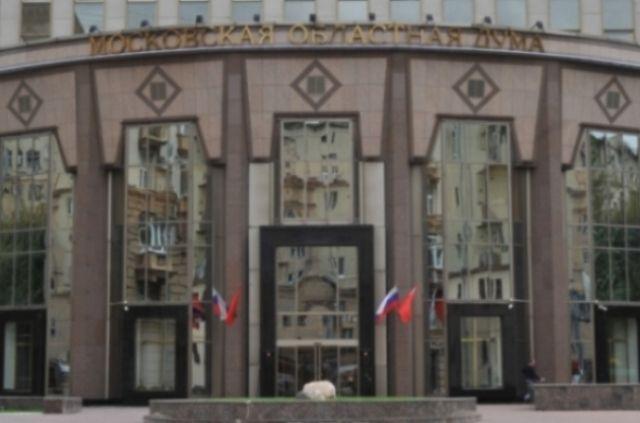 5 партий проходят впарламент Московской области