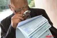 В Калининграде заканчивают подсчет голосов на выборах в Госдуму.
