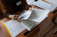 В Новосибирске подвели итоги голосования