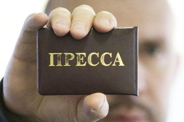 Омская пресса существует уже 145 лет.