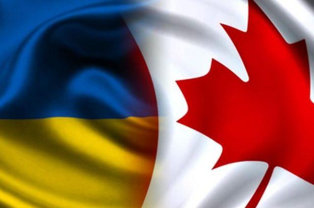 Канада вводит свободную торговлю с Украинским государством