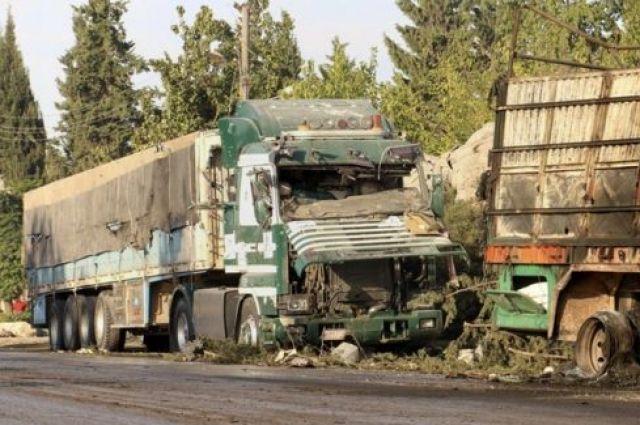 При обстреле гуманитарного конвоя под Алеппо погибли 12 человек