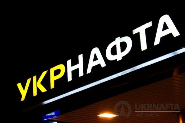 Коломойского вынудили вернуть Укрнафте практически 650 млн грн долга