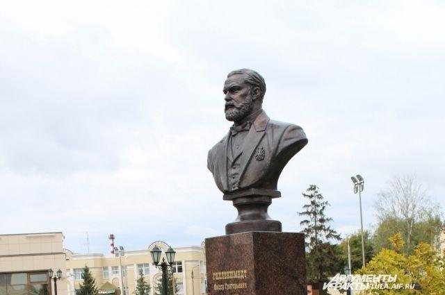 Бюст Фёдора Григорьевича фон Гилленшмидта