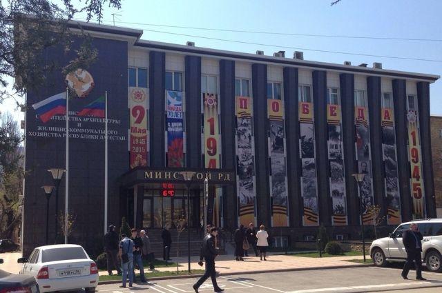 Наминистра строительства иЖКХ Дагестана завели уголовное дело