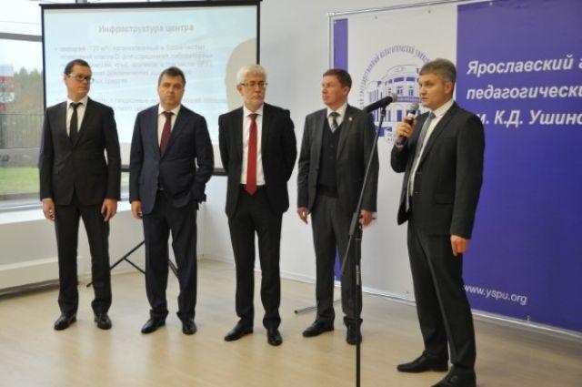 ВЯрославле открылся центр трансферта фармацевтических технологий