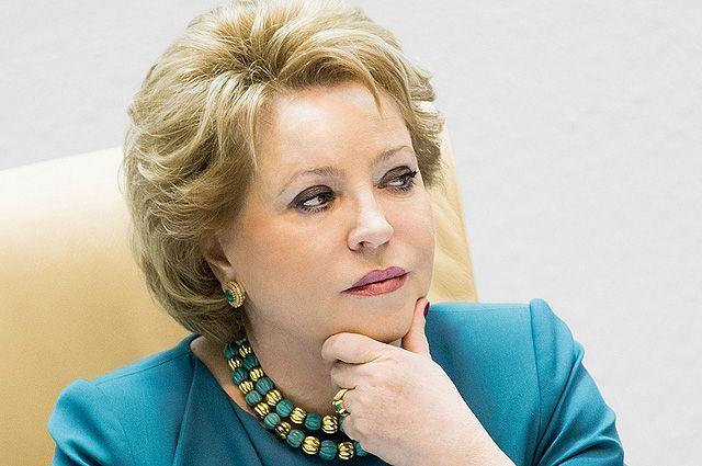 валентина матвиенко назвала слухами версию новой должности