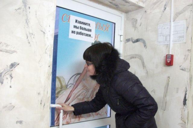 ВФокинском районе из-за кассира-нелегала закрыли магазин
