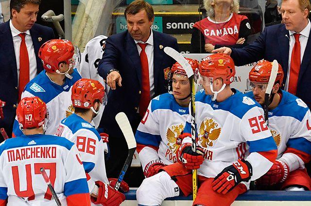 Сборная России по хоккею на Кубке мира.