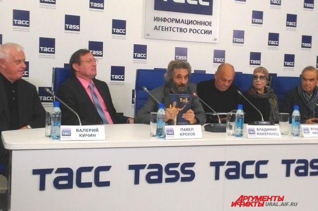 ВЕкатеринбурге стартовал Уральский фестиваль русского кино