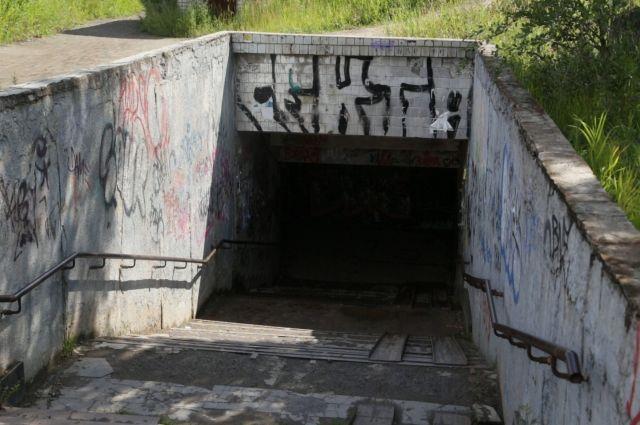 Подземный переход на ул.Фрунзе