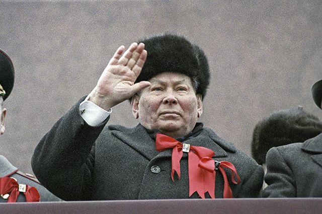 Константин Черненко.
