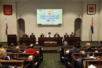 В Калининградскую областную Думу шестого созыва избрано 40 депутатов.