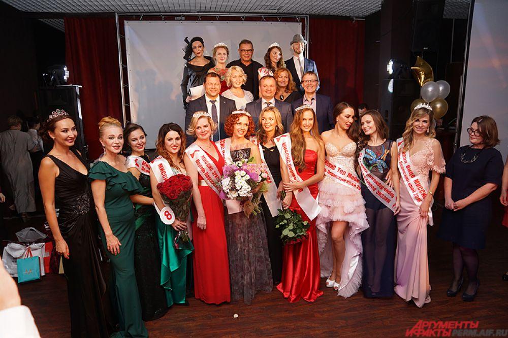 Общая фотография всех участниц конкурса.
