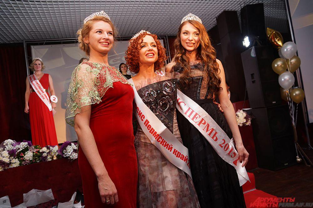 Совместная фотография главных пермских красавиц.