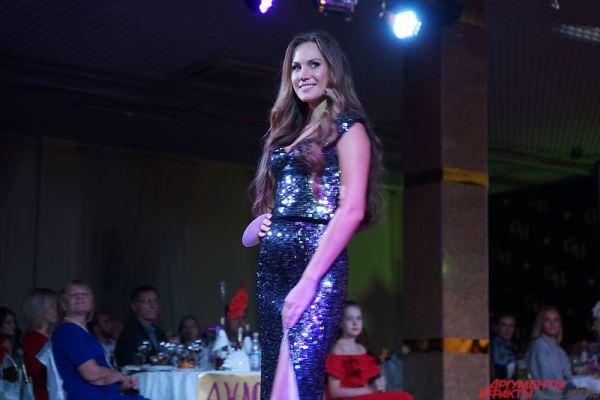 Финал ежегодного конкурса красоты «Миссис Пермь» прошёл в Перми в четверг вечером, 22 сентября.