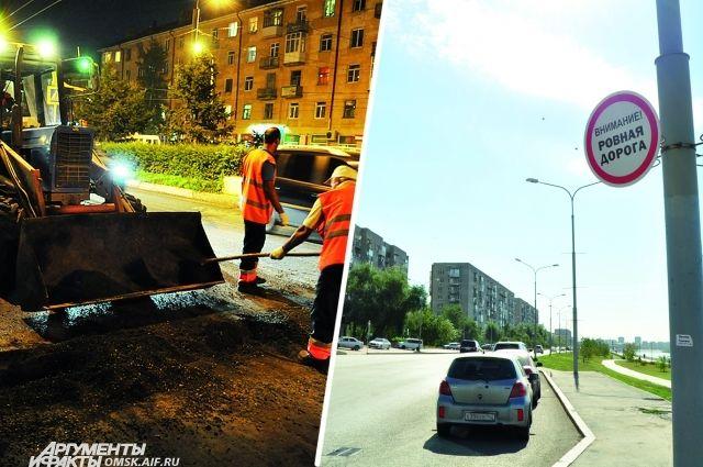 Чтобы успеть к сроку, дорожники работают и по ночам, а омичи гоняют по новым улицам.