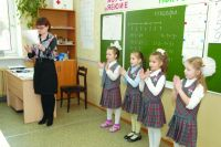 День учителя в России отмечается ежегодно 5 октября.