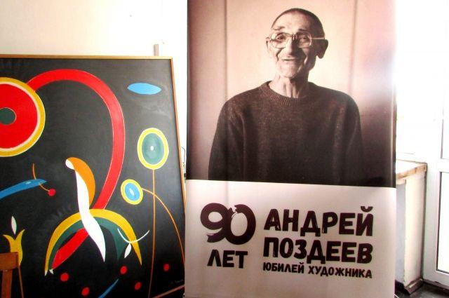 На выставках будут представлены редкие картины.