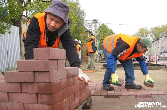 Первого октября в Калининграде сформируют список улиц, которые отремонтируют в следующем году.
