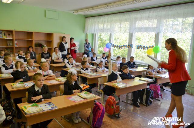 Лидер ЛДПР предлагает перенести начало учебного года на 1 октября