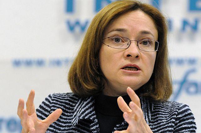 Набиуллина: банковская система РФ выдержит стресс даже в $25 забаррель нефти