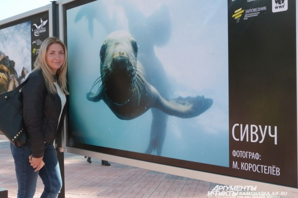 Цель фестиваля — знакомство жителей и гостей Камчатского края с многообразием жизни в морях и океанах, развитие экологической ответственности и пропаганда значимости морских животных и сохранения биоразнообразия.