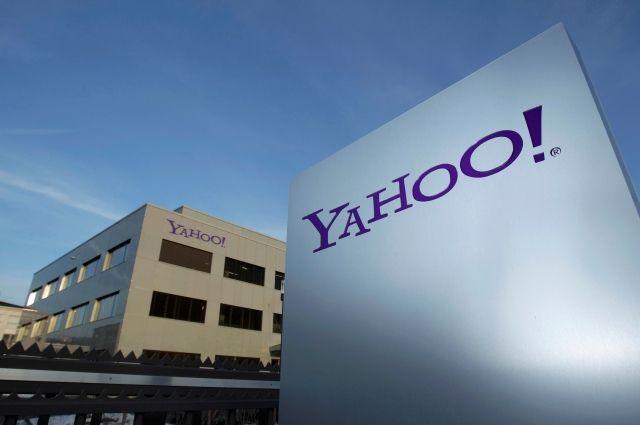 Руководство Yahoo обвинило хакеров из Российской Федерации вовзломе системы впредыдущем году