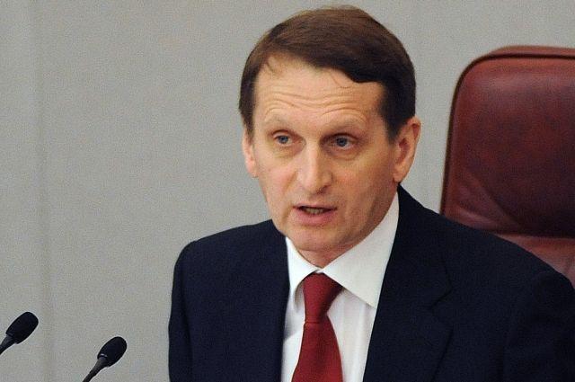 Нарышкин призвал спецслужбы всех стран работать совместно