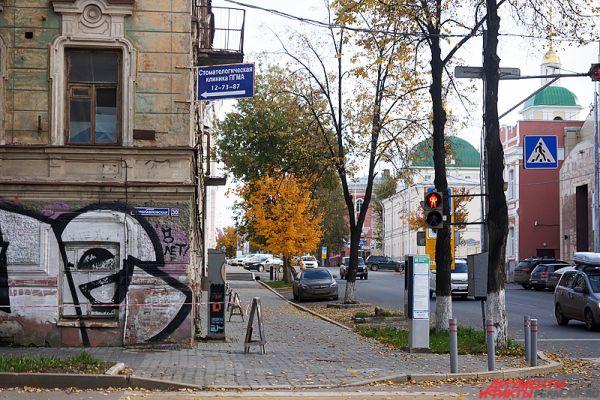 Деревья в центре Перми начинают потихоньку желтеть.
