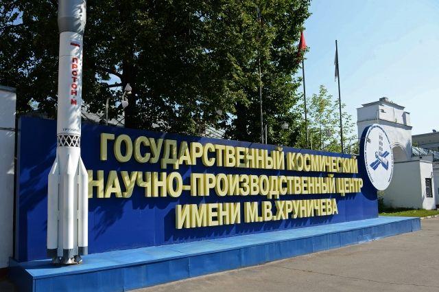 Фигурант дела о хищении 285 млн у Центра Хруничева получил пять лет условно