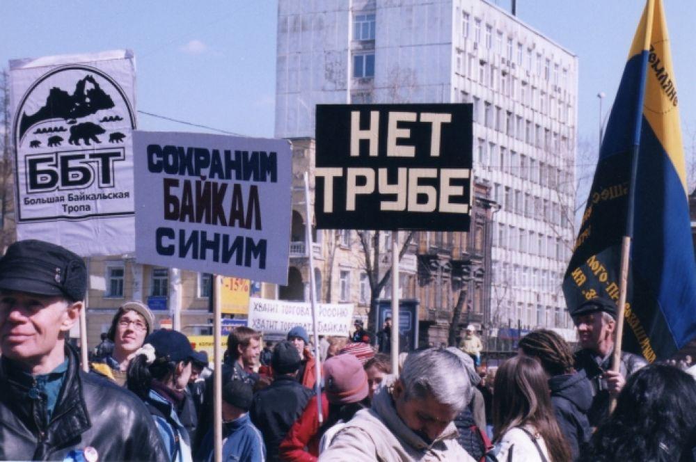 Исторический митинг против нефтяной трубы на Байкале. 2006 год.