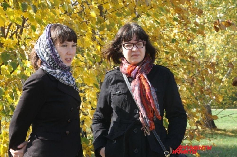 Как красива аксаковская осень и аксаковские девушки!